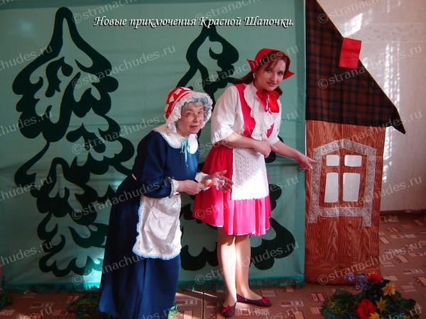Костюм бабушки своими руками