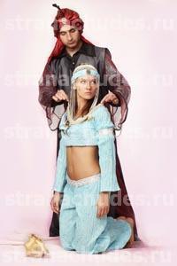 Жасмин и Джаффар