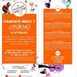 Сказочный ноябрь 2015 в IL FORNO